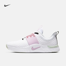 Nike 耐克官方NIKE RENEW IN-SEASON TR 9 W 女子训练鞋AT1247