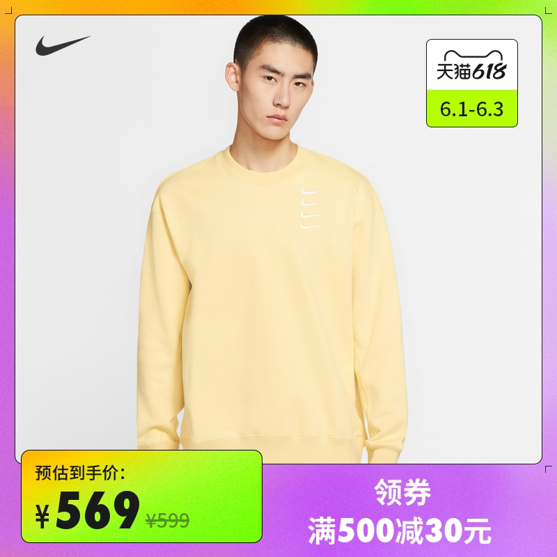 Nike Nike Official FRENCH TERRY Men's Round Neck Top Sweatshirt Four Hook Loose Couples DB9408