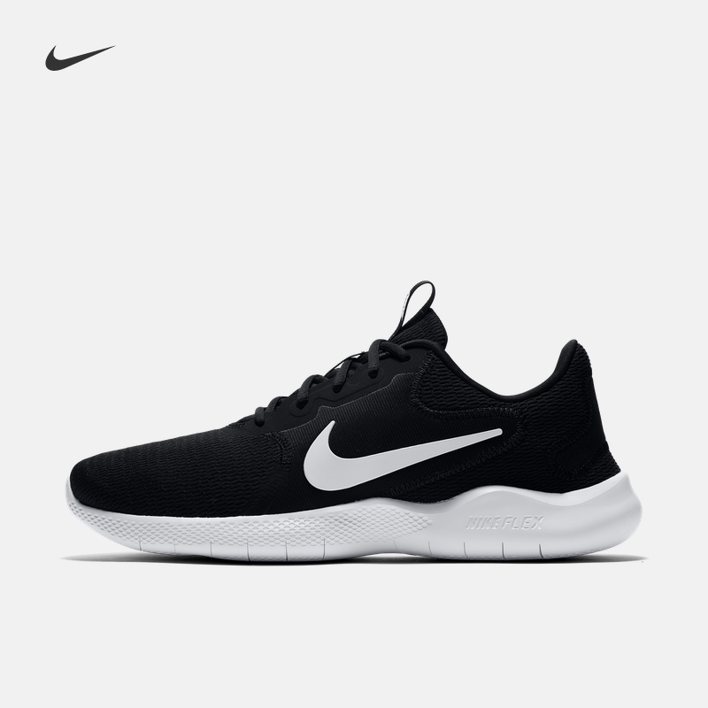Nike Nike OFFICIAL NIKE flex excellence RN 9 men's running shoe new cd0225