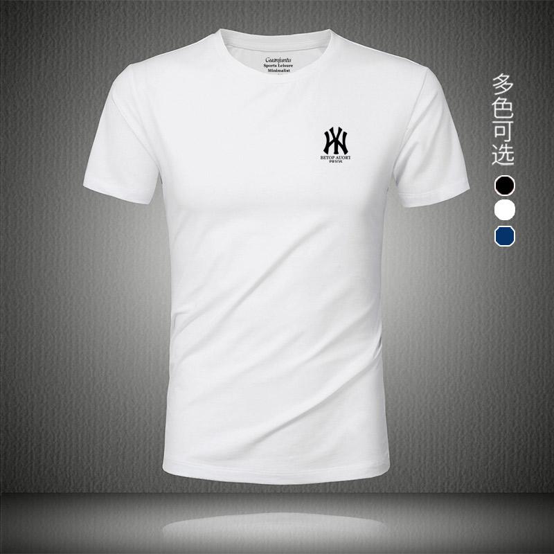 Мужские футболки Артикул 612074429576