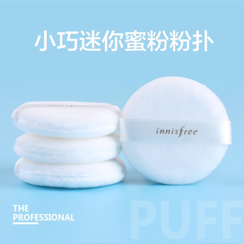 Two pieces of plush powder puff, small powder puff, original replacement of mini suede powder puff