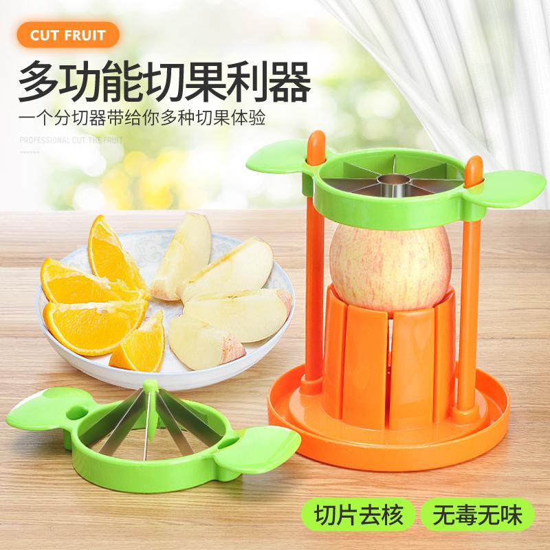 切苹果切橙子创意水果分割器削切片水果刀神器切橙器拼盘工具套装