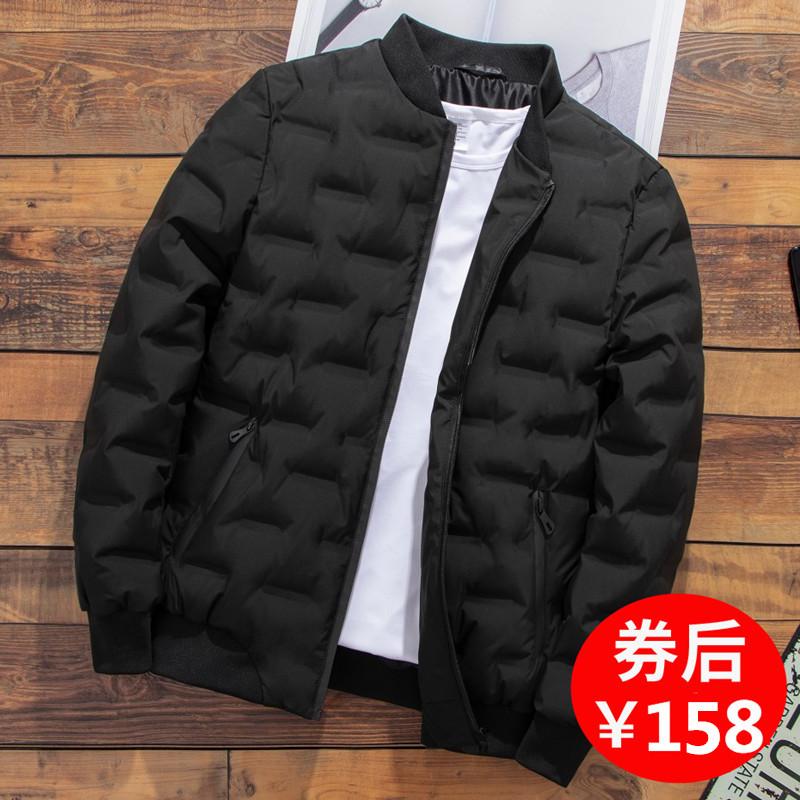羽绒服男士短款2020新款帅气冬季轻薄时尚棒球服保暖外套潮牌爆款