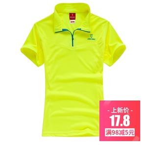 户外速干衣女防紫外线超薄快干T恤运动短袖速干衣裤