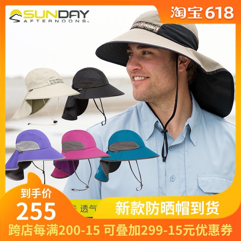 Sunday Afternoons美国专业防晒帽遮脸遮阳帽 速干防紫外线钓鱼帽