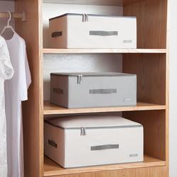 装被子衣物的收纳袋衣柜整理收纳箱棉被防尘袋衣服收纳大箱子家用