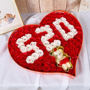 浪漫情人生日教师节礼物女生创意肥皂玫瑰520香皂花束心形礼盒