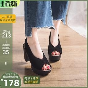 单鞋女2021夏新款真皮厚底高跟鞋