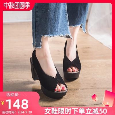单鞋女2020秋季新款真皮厚底凉鞋女坡跟鱼嘴高跟鞋粗跟防水台单鞋