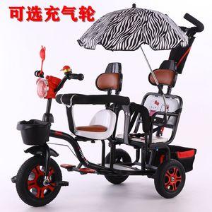 儿童三轮车双人宝宝脚踏车双胞胎手推车婴儿轻便童车大号1-3-6岁