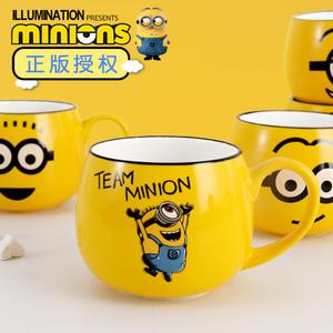 小黄人杯子夏季儿童陶瓷水杯家用喝水可爱咖啡杯陶瓷杯男生马克杯