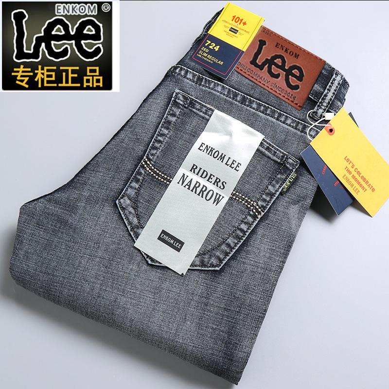 ENKOM LEE正品牛仔裤男士弹力直筒修身烟灰色复古怀旧薄款牛仔裤