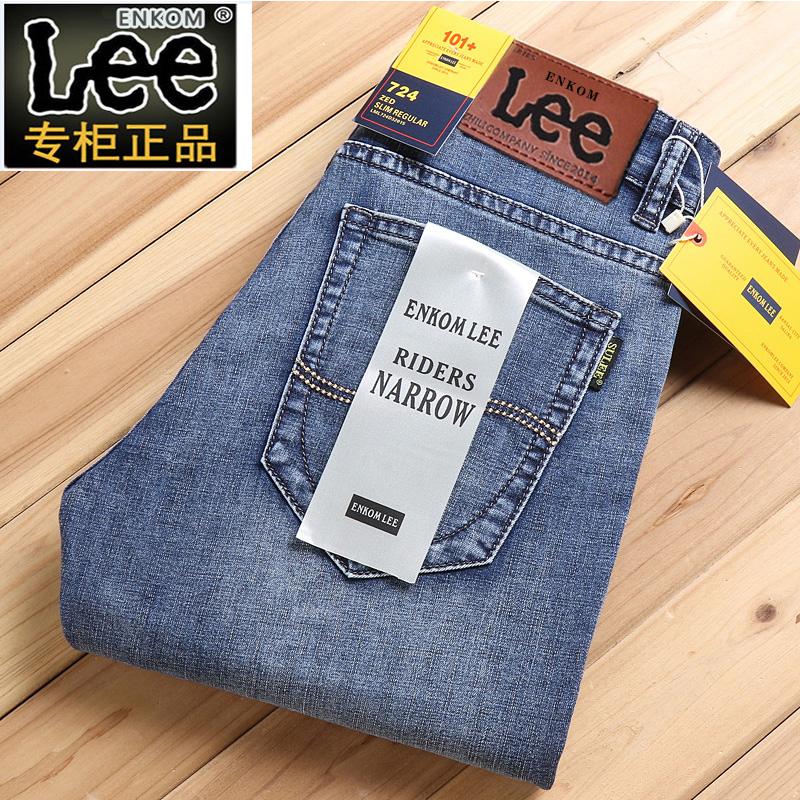 ENKOM LEE牛仔裤男士弹力直筒宽松商务休闲中腰大码浅蓝色长裤子