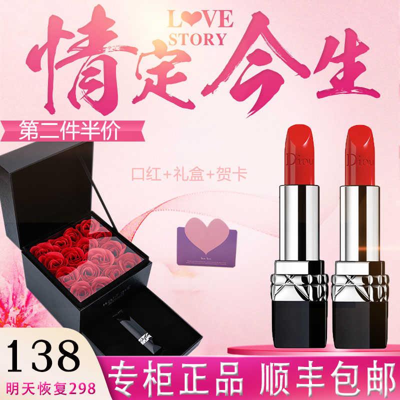 正品999滋润520大牌口红迪奥诗丹情人学生节礼盒套装唇膏送女朋友图片