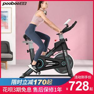 蓝堡动感单车家用超静音减肥健身房器材室内脚踏自行车运动健身车