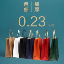 环保牛皮纸袋手提袋定制小礼品袋子烘焙打包服装店大号购物包装袋