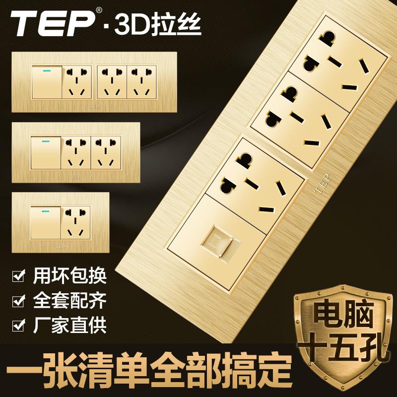 12月02日最新优惠【3d拉丝】118型开关面板四位插座