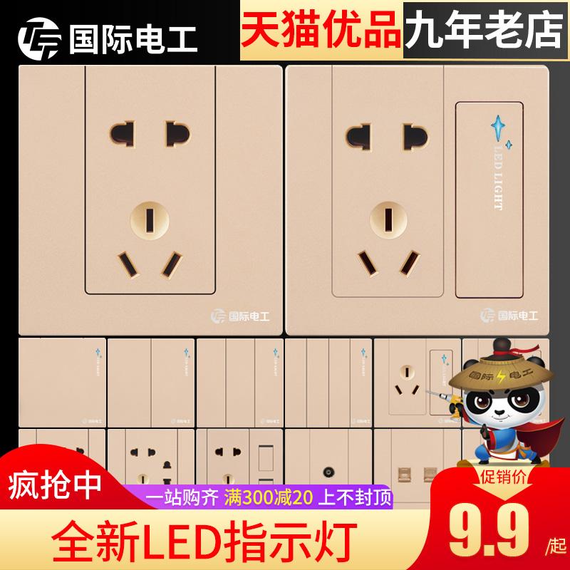 86型开关插座面板暗装电源墙壁金LED多孔家用二三插一开带五孔USB