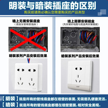 TEP 86 Ceiling fan governor switch panel electric variable speed Infinity Speed switch 220V universal type