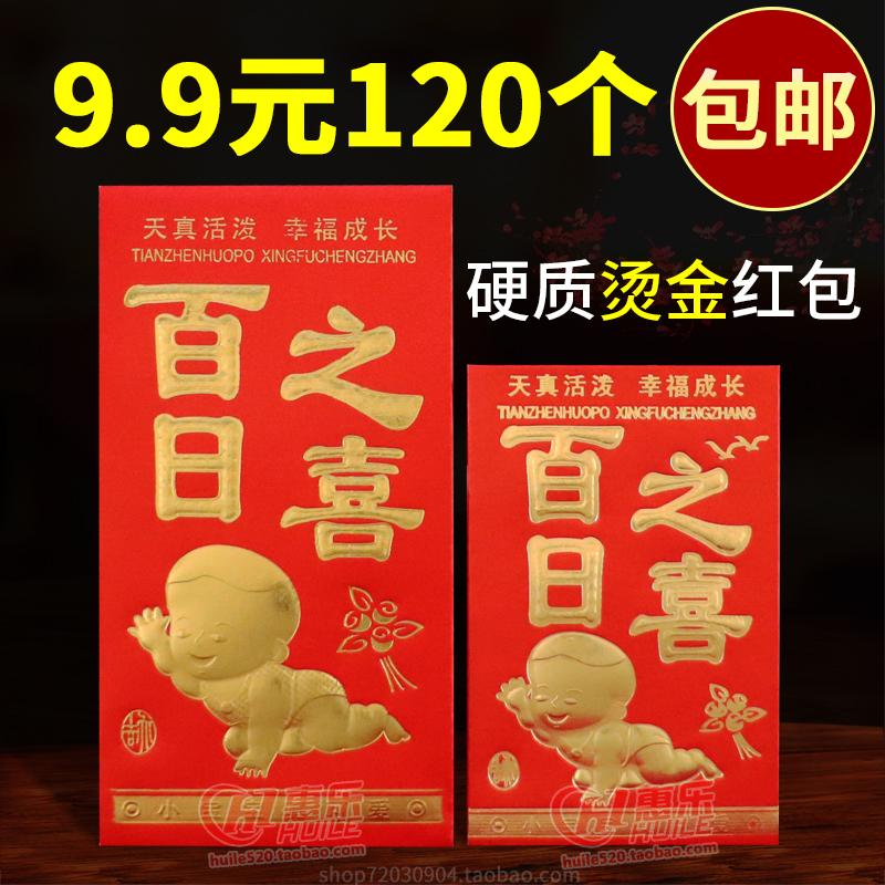 Конверты для Китайского нового года Артикул 575918850575