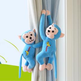 卡通窗帘绑带窗帘扣系绳绑绳免打孔一对儿童房可爱创意磁铁扣猴子图片