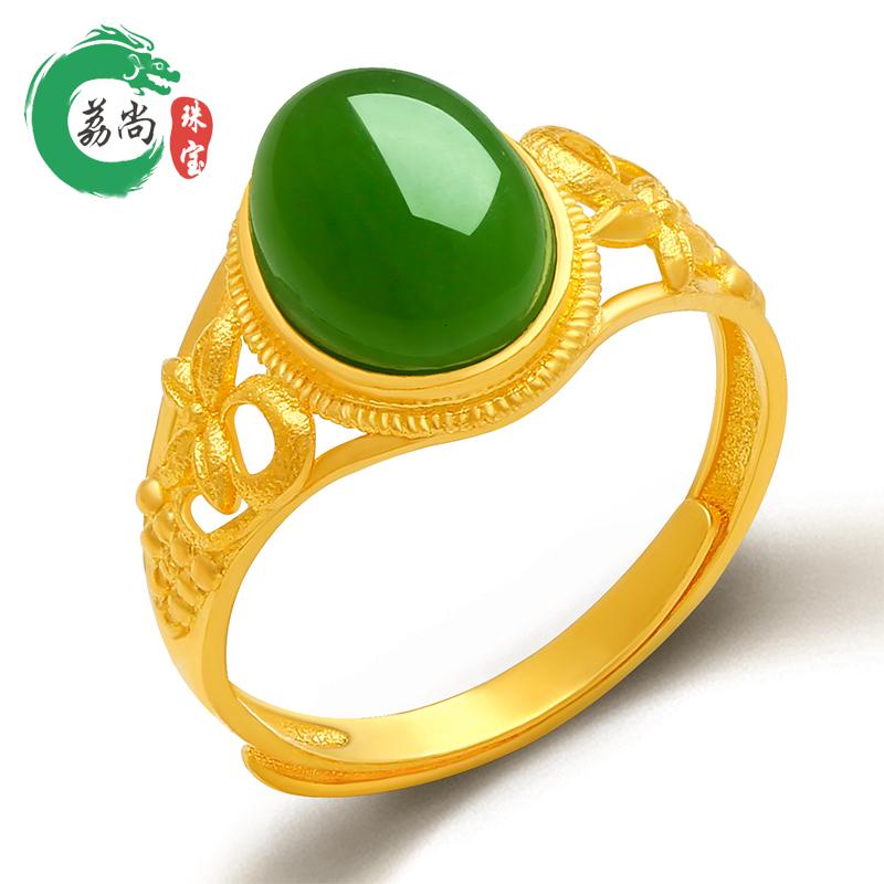 Lishang jewelry gold ring womens full gold ring natural Hetian Jasper hand ring wedding gift