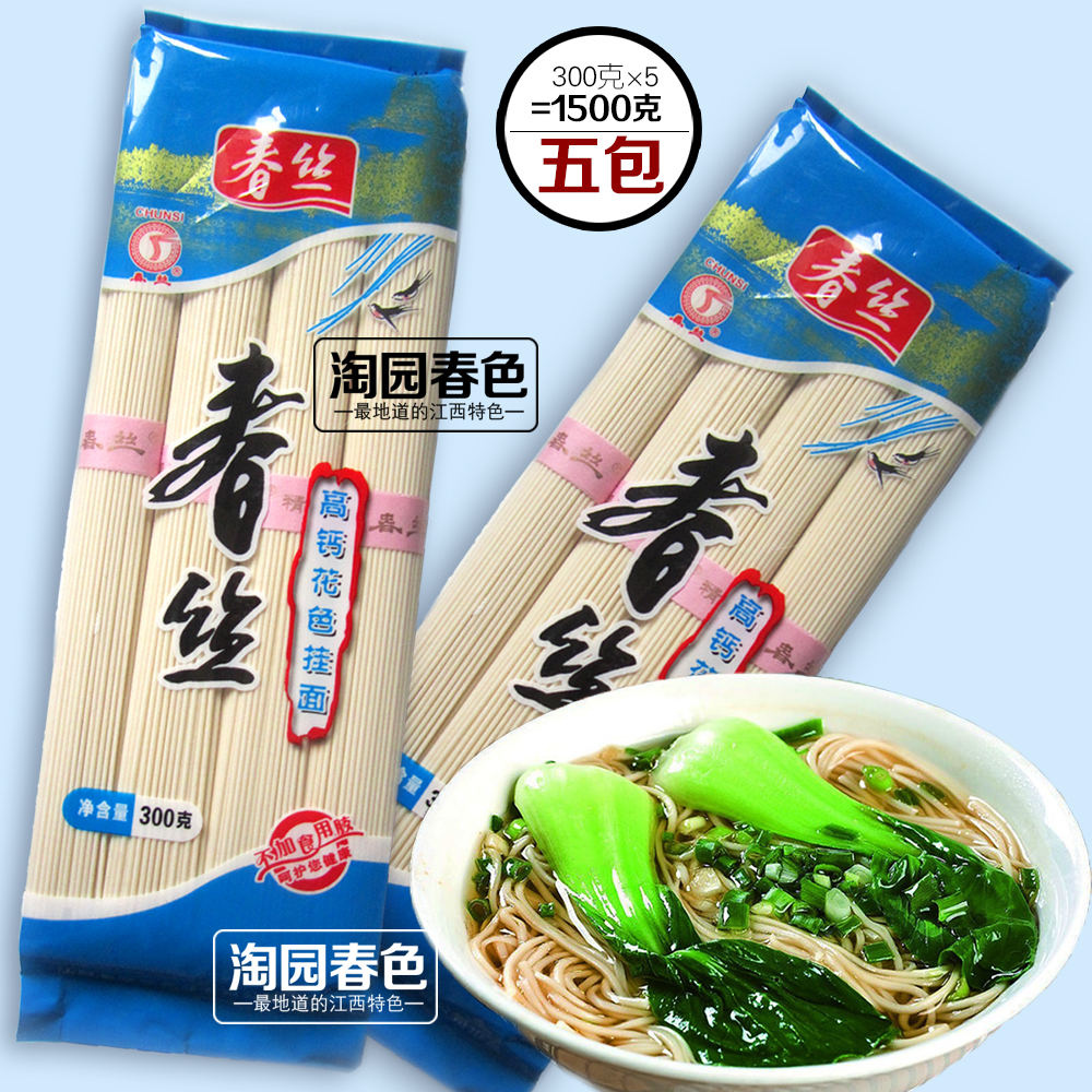 Spring silk noodles with high calcium noodles