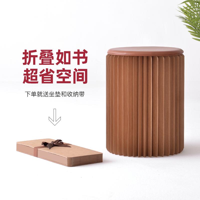 纸玲珑时尚创意家具客厅家用省空间牛皮纸风琴圆凳伸缩折叠纸凳子