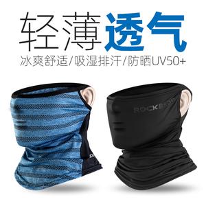 洛克兄弟冰丝头巾夏季防晒面罩巾围脖套魔术头巾男女透气骑行装备