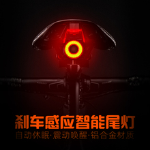 Rockbrothers bicycle tail light intelligent induction brake light riding equipment mountain bike road vehicle night riding tail light