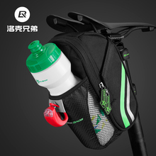 Locke Brothers bicycle tail bag mountain bicycle kettle bag folding bicycle back seat saddle bag accessories