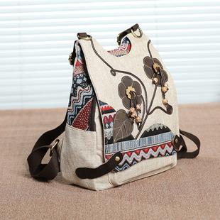 新款民族风双肩包手工编织大容量斜挎包旅游背包个性轻便三用女包