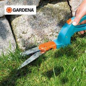 德国进口嘉丁拿gardena 360刀头