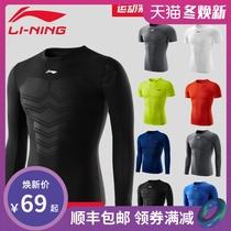 运动紧身衣男能量条夏季速干吸汗透气高弹健身服跑步训练打底短袖