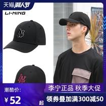 中国李宁帽子男潮鸭舌帽运动棒球夏季2020新款白色遮阳女太阳防晒