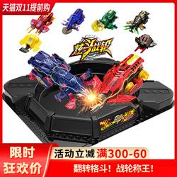 正版三宝炫斗战轮车玩具双人旋斗战斗盘乾坤战神双龙飞刃套装全套