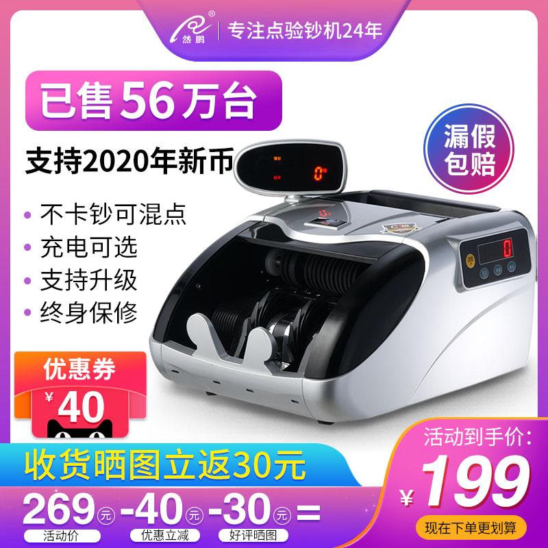 Китайские деньги Артикул 36788660118