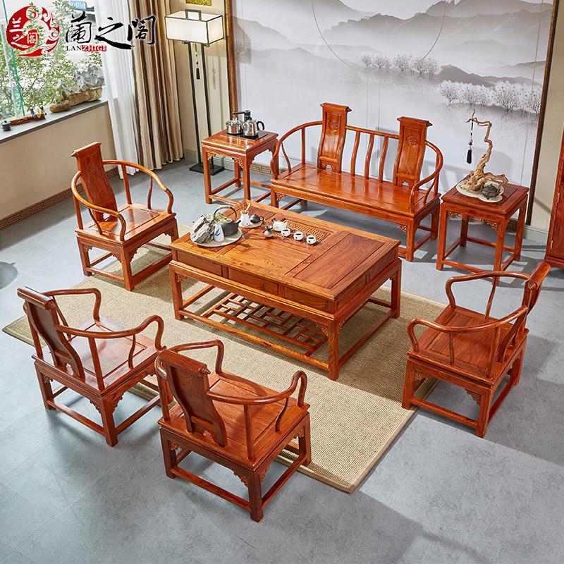 兰之阁红木家具 中式实木沙发刺猬紫檀茶台沙发八件套组合 LG-J80