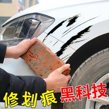 汽车补漆笔补车漆去痕修复神器珍珠白漆面划痕修补车辆用品黑科技
