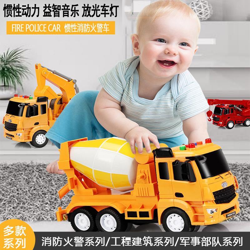 儿童玩具罐车工程车挖掘机大号4宝宝3-6岁男孩小汽车火箭车带音乐