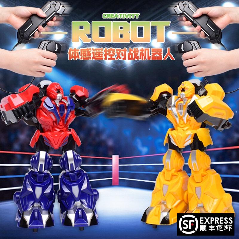 体感遥控对战机器人铁甲男女孩玩具