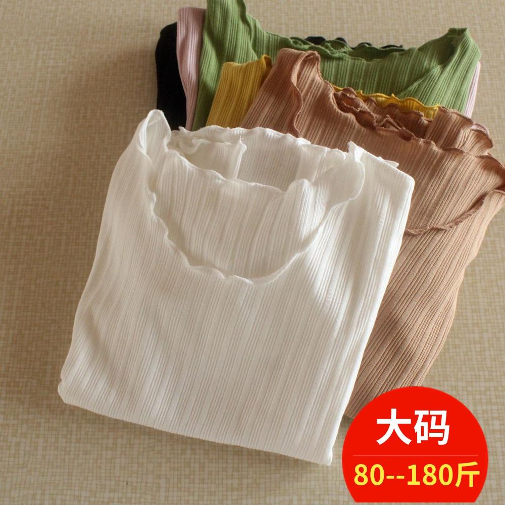 白色纯棉T恤 修身圆领短袖基础款木耳复古打底衫大码条纹显瘦女夏