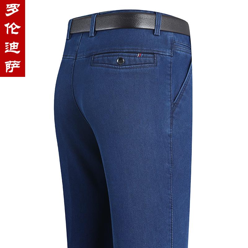 春秋季牛仔裤男直筒宽松中年爸爸裤子薄款中老年牛仔裤男士长裤子