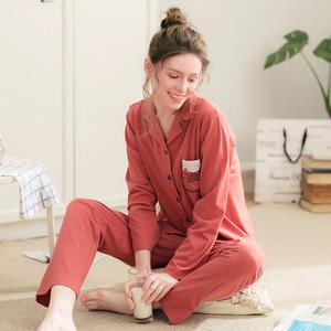 芬腾睡衣女春秋纯棉长袖可爱纯色开衫薄款全棉舒适家居服两件套装