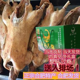 吴山贡鹅整只礼盒安徽合肥特产卤味老鹅新鲜肉类熟食特色小吃包邮图片