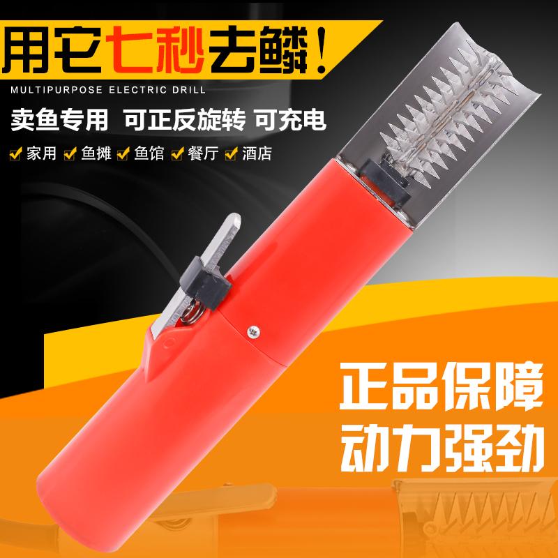 Ножи для чистки рыбы Артикул 564206085545
