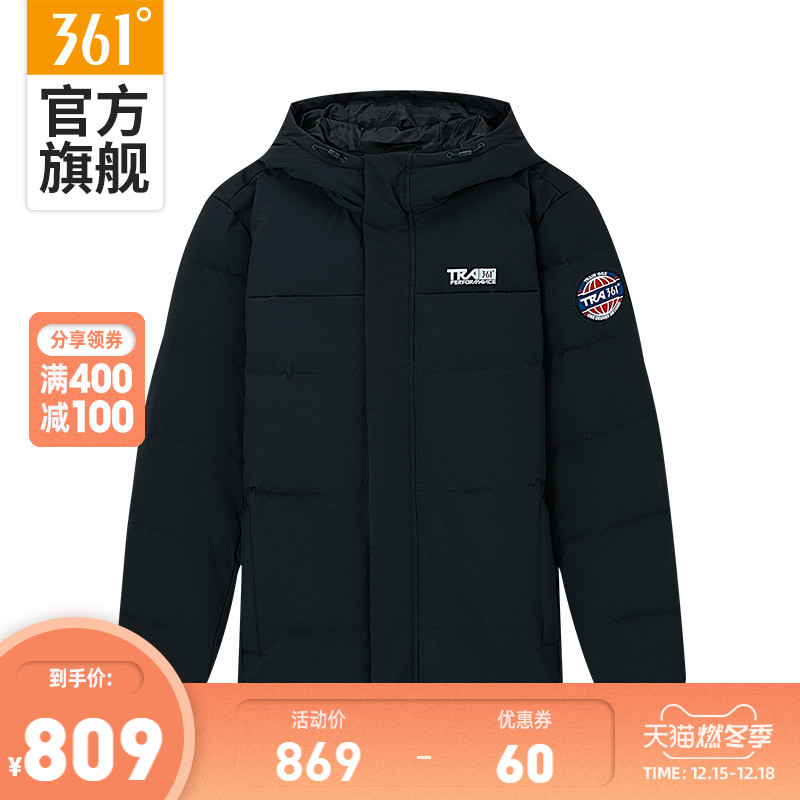 361羽绒服男2020冬季新款冬装上衣厚保暖运动外套