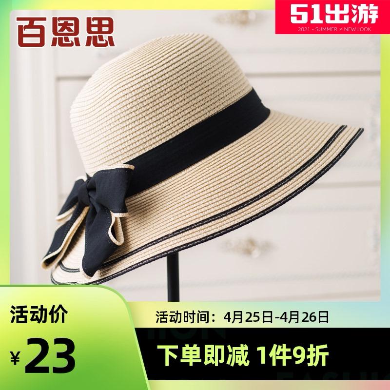 夏天大沿防晒沙滩太阳帽遮阳帽子