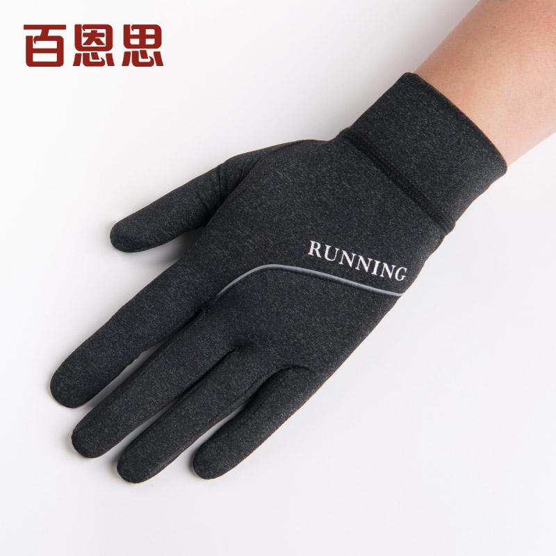 Перчатки для мужчин Артикул 613919988135