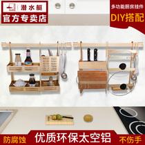 调料架刃架收纳架挂件套餐组合壁挂式免打孔黑色厨房置物架套装